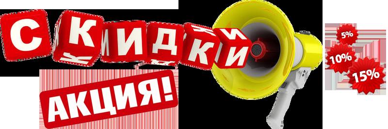 """Акции ООО """"Автоматические ворота и рольставни. Фасад"""""""