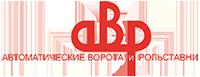 АВиР. Фасад